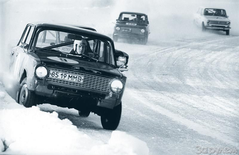 Russian cars racing in Soviet times 10