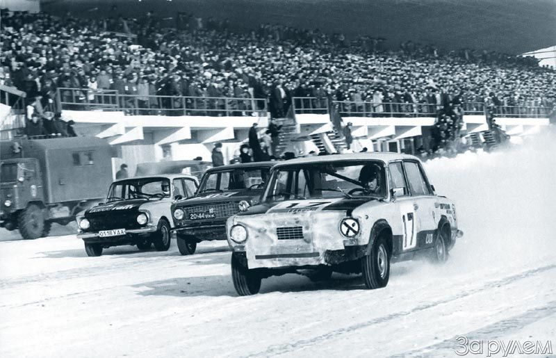 Russian cars racing in Soviet times 2