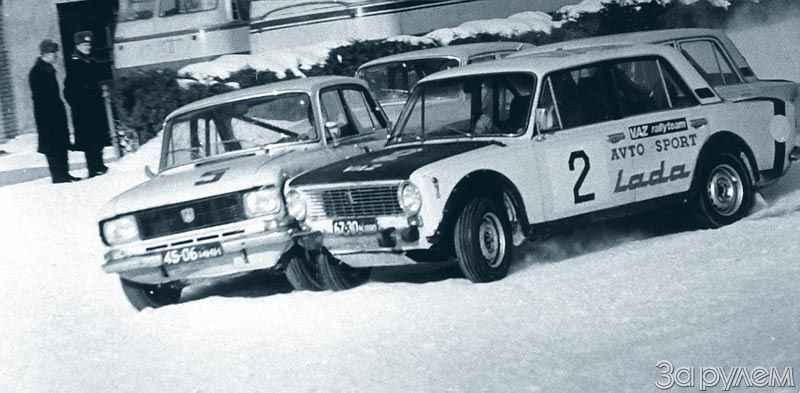 Russian cars racing in Soviet times 3