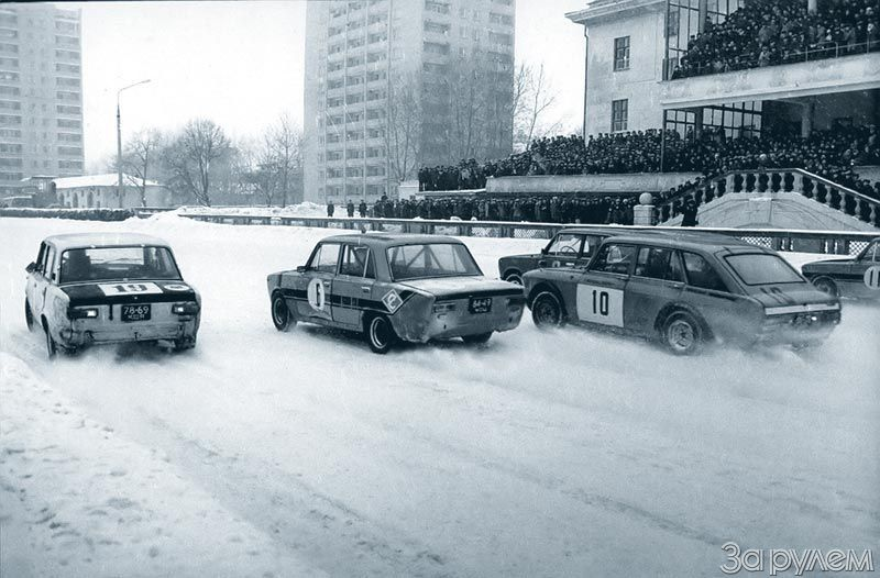 Russian cars racing in Soviet times 4