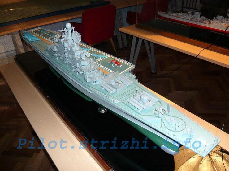 Russian ship models 15