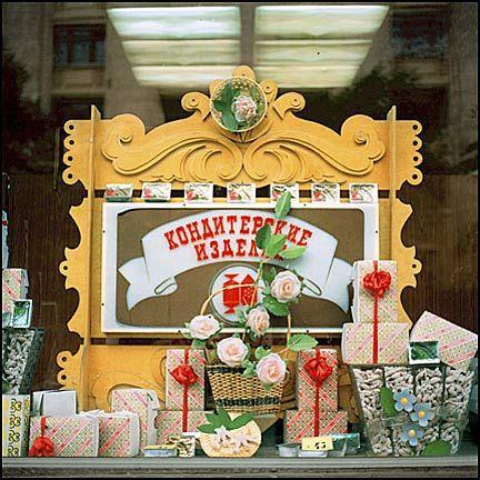 Soviet storefronts 12