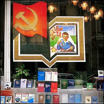 Soviet storefronts 27