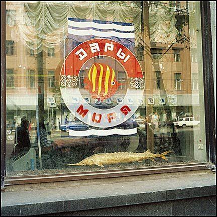 Soviet storefronts 8