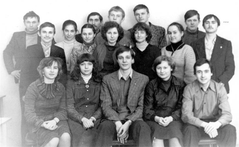 Students of USSR, or Russian students during Soviet reign 9
