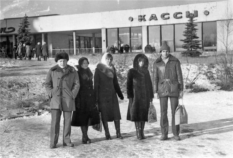 Students of USSR, or Russian students during Soviet reign 16