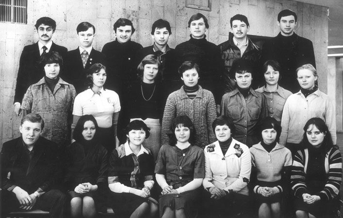 Students of USSR, or Russian students during Soviet reign 17