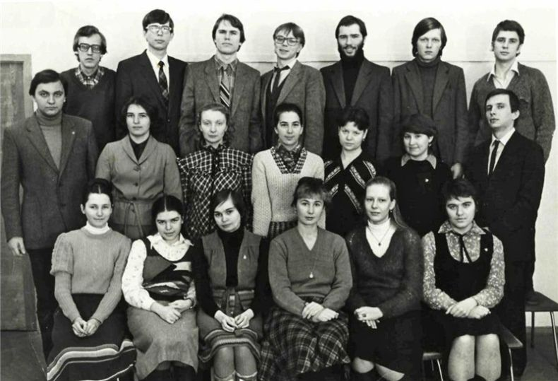 Students of USSR, or Russian students during Soviet reign 25