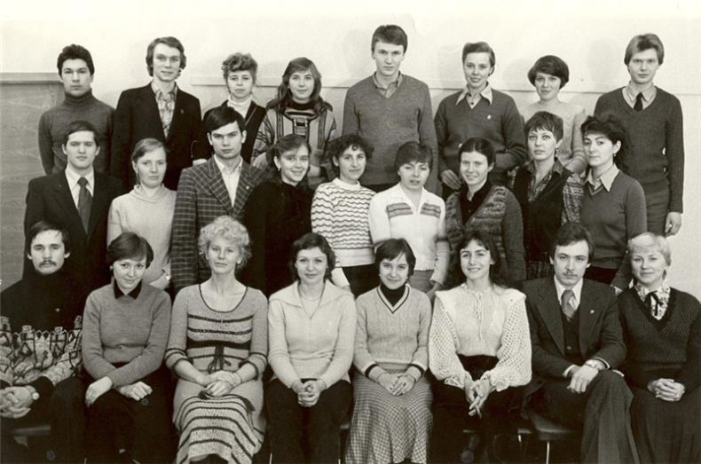Students of USSR, or Russian students during Soviet reign 28