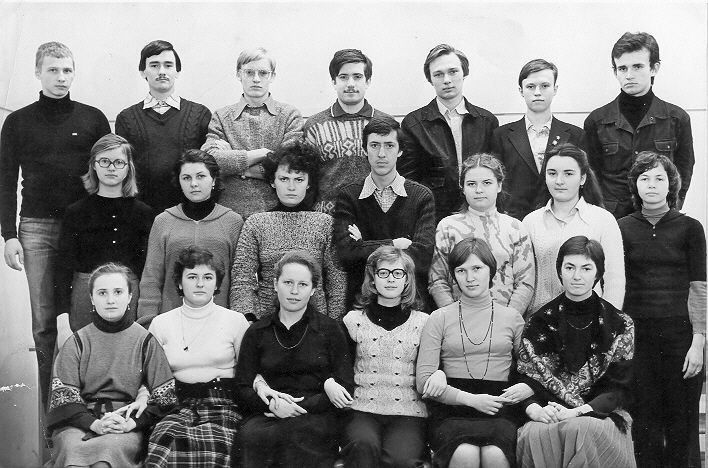 Students of USSR, or Russian students during Soviet reign 46
