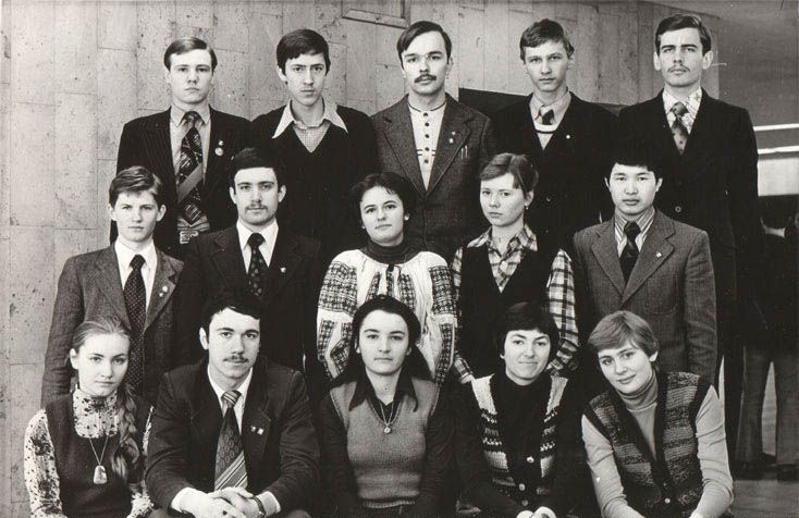Students of USSR, or Russian students during Soviet reign 47