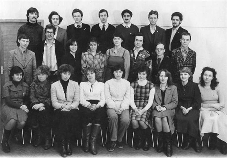 Students of USSR, or Russian students during Soviet reign 57