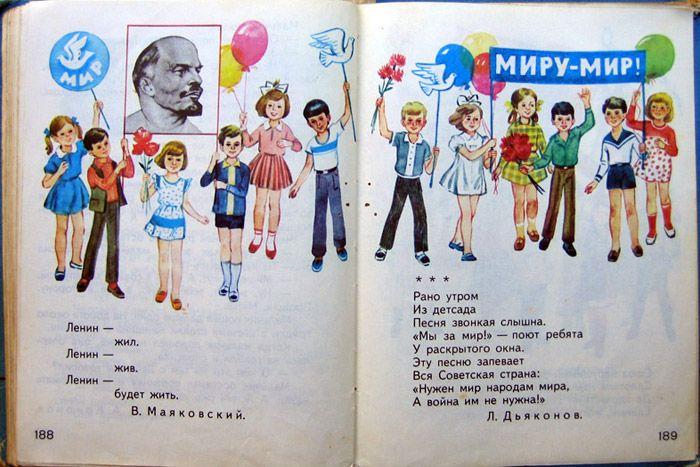 Russian schoolbook