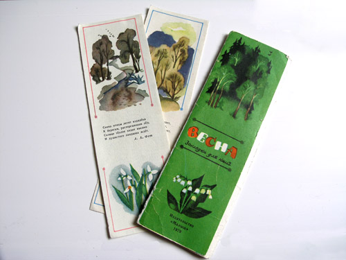 Russian bookmarks