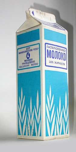 Soviet milk pack