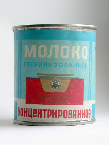 Concentrated milk from Russia