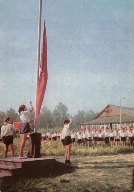 Soviet Summer Camps 14