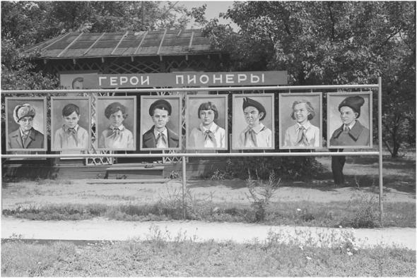 Soviet Summer Camps 15