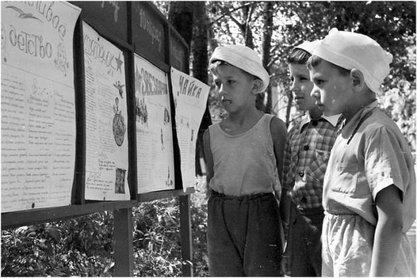 Soviet Summer Camps 16