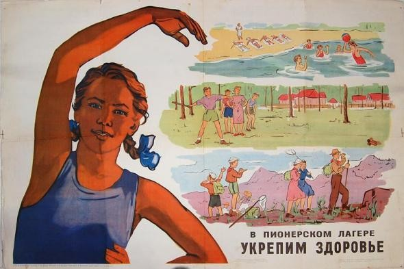 Soviet Summer Camps 19