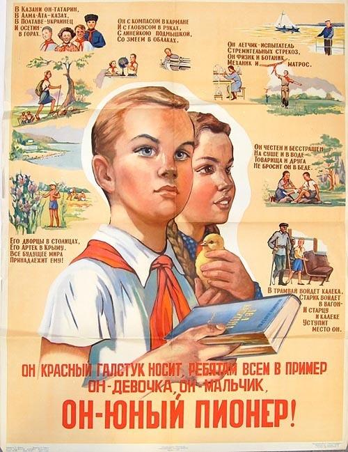 Soviet Summer Camps 23