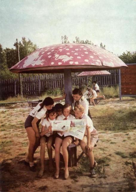 Soviet Summer Camps 24