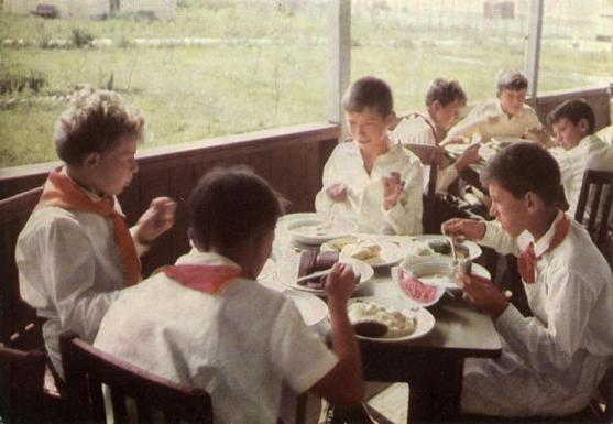 Soviet Summer Camps 30