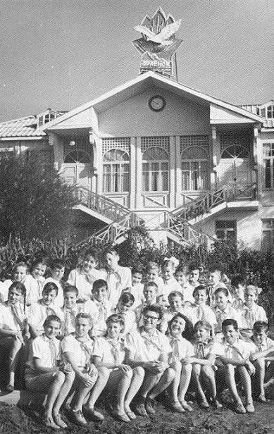Soviet Summer Camps 39