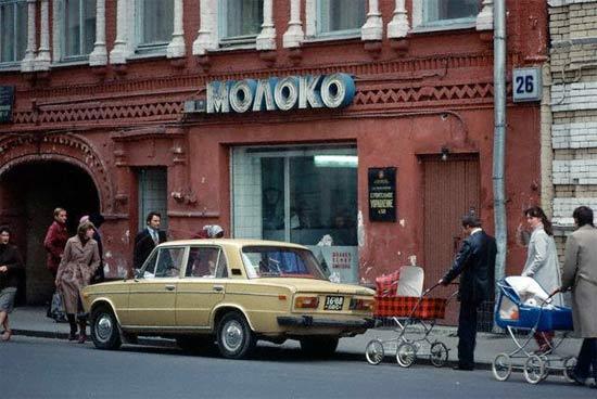 Shops in Russia 23
