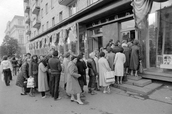 Shops in Russia 25