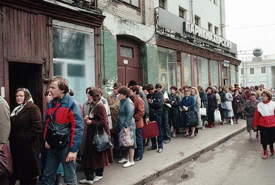 Shops in Russia 26