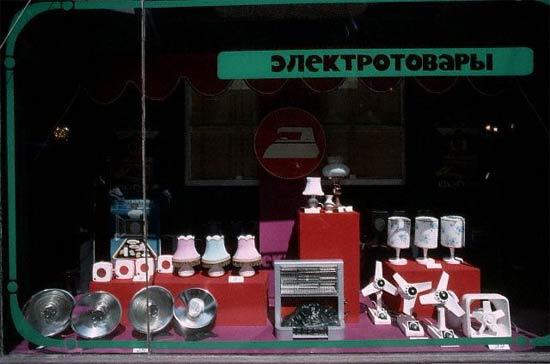 Shops in Russia 28