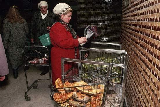 Shops in Russia 42