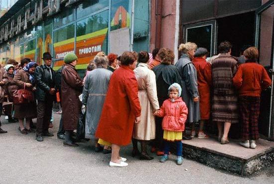 Shops in Russia 47