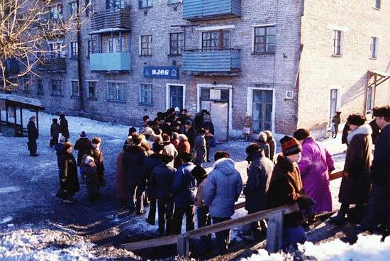 Shops in Russia 48