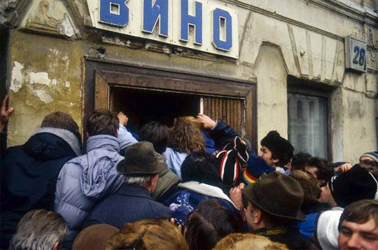 Shops in Russia 49