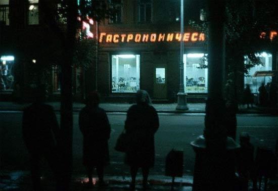 Shops in Russia 5