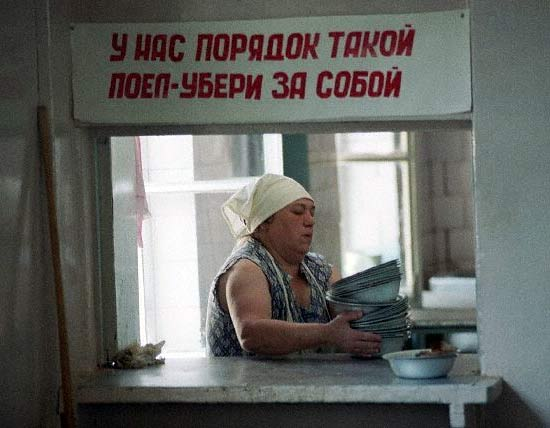 Shops in Russia 56