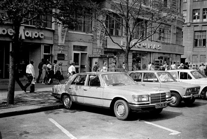 Soviet Means of Transportation 13