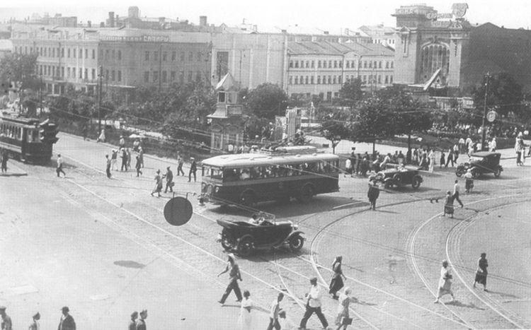 Soviet Means of Transportation 14