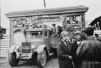 Soviet Means of Transportation 22