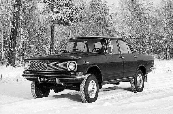 Soviet Means of Transportation 28