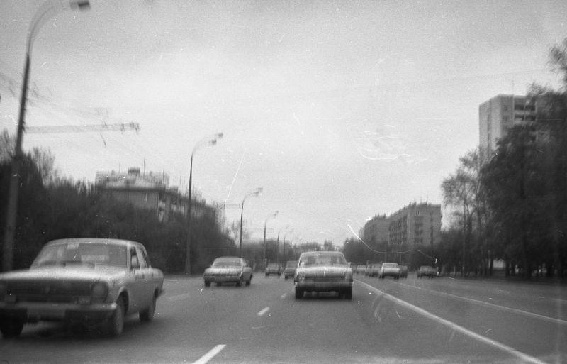 Soviet Means of Transportation 29