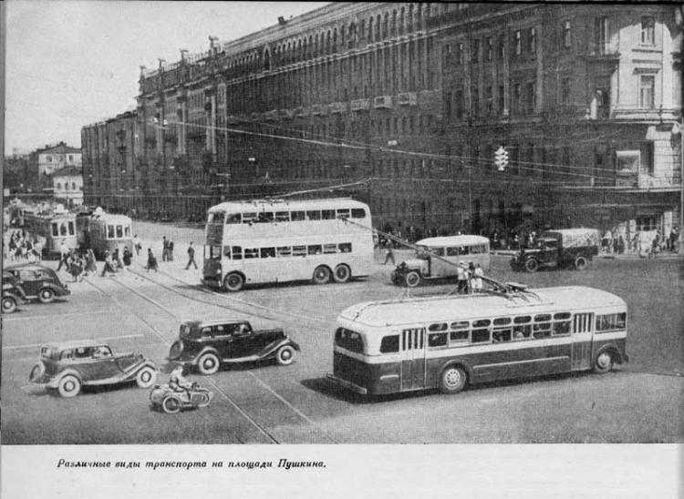 Soviet Means of Transportation 58