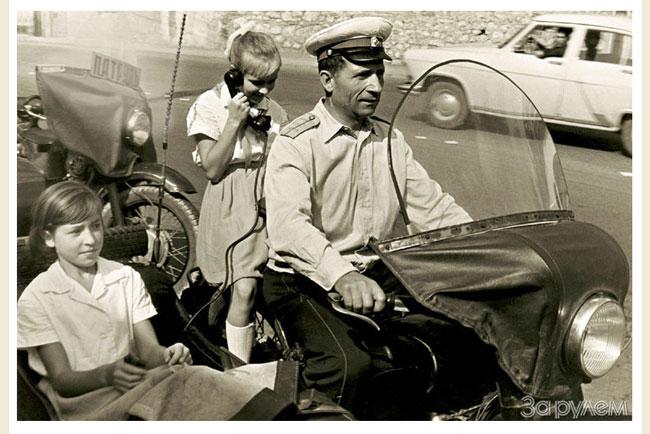 Soviet Means of Transportation 60