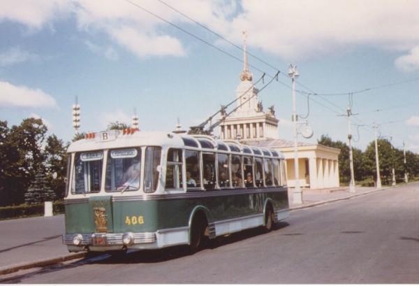 Soviet Means of Transportation 62