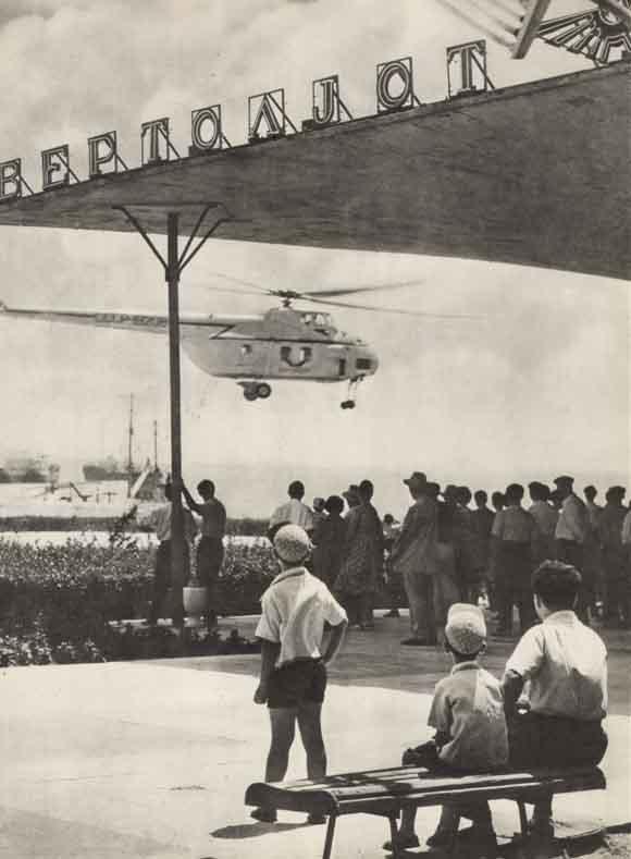 Soviet Means of Transportation 65