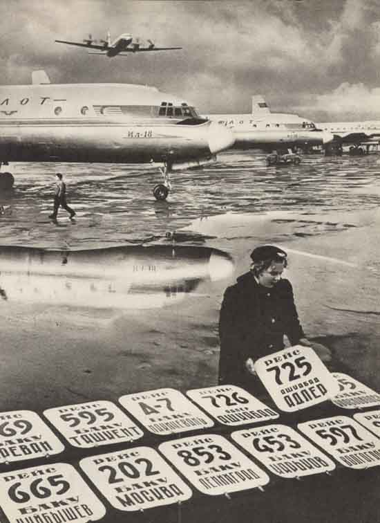 Soviet Means of Transportation 66