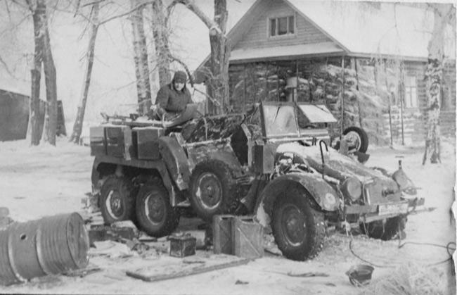 Soviet Means of Transportation 70