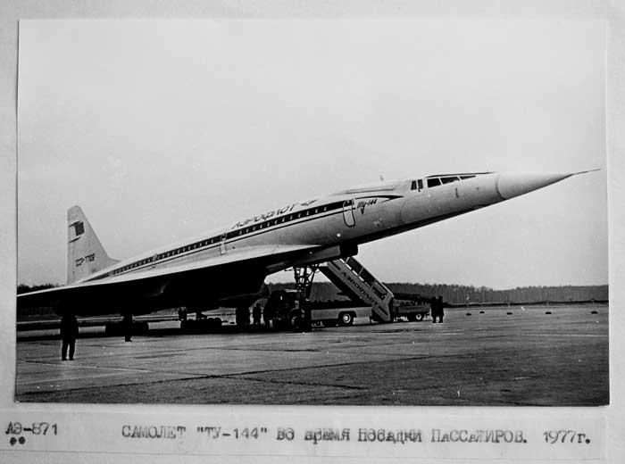 Soviet Means of Transportation 76